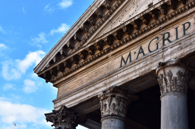Pantheon, the pediment